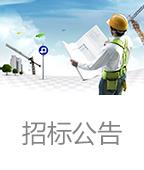 大润发娱乐888,大润发贵宾会娱乐城,www.drf888.com-大润发贵宾会娱乐城公告
