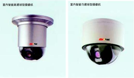 汇安泰室内智能球型摄像机