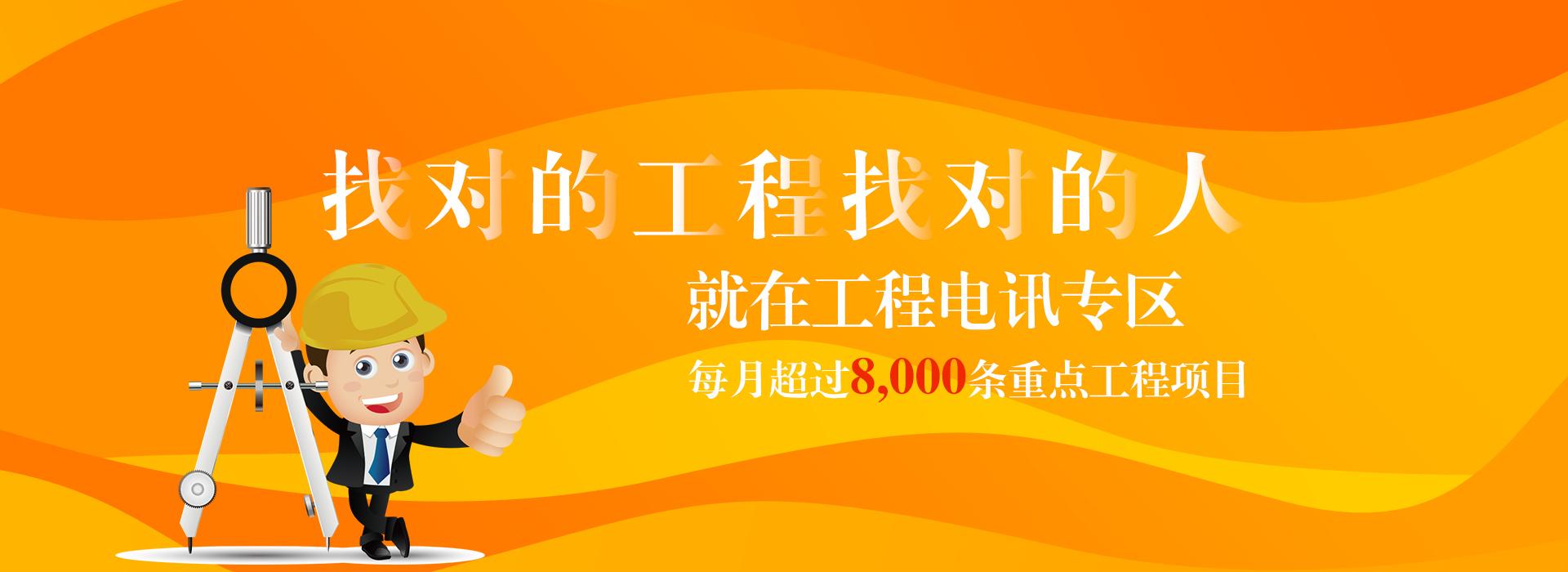 大润发娱乐888项目
