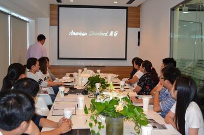 天辰TCBCI承办美标在北京清尚产品技术交流会