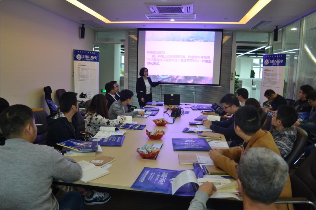 """建设网承办在广东重工""""领先的防水系统解决方案""""研讨会"""