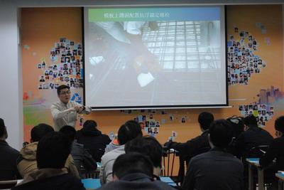 住宅隔声设计技术研讨会