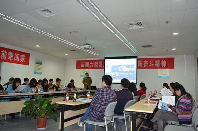 领先的供气系统整体解决方案研讨会(化工部第六设计院)