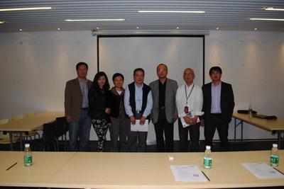 领先的幕墙保温系统综合解决方案技术研讨会